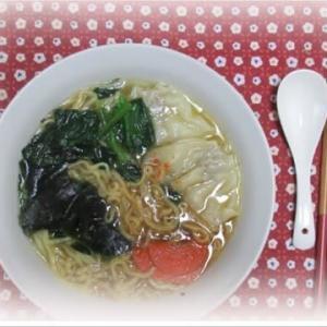 おうちランチ・ワンタン麺