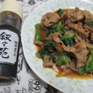 おうちご飯・ちょっと贅沢、肉野菜炒め