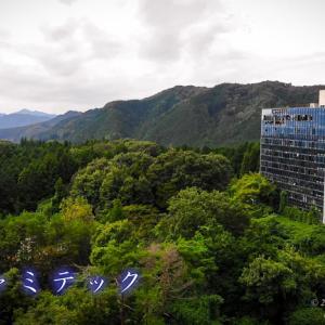 ファミテック(心霊・廃墟ホテル)