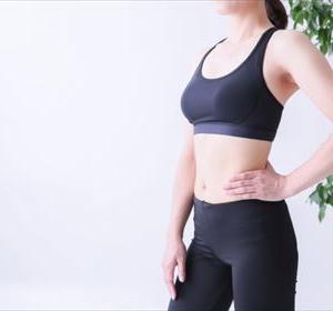 骨盤のダイエットが体にやさしい理由