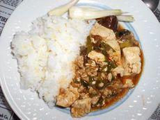 県産食材で麻婆豆腐