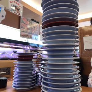 寿司大食い大会と読み聞かせとスマホ脳