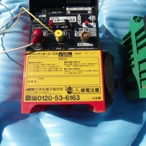 【電気柵設置のポイント】 末松電子製作所 ゲッターエース3 ミニゲッター2