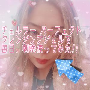 ピンク色が好きです(๑°꒵°๑)・*♡