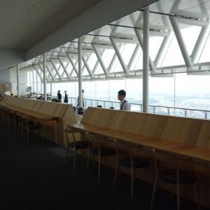 茨城県庁 展望室がリニューアル。