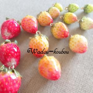 イチゴのグラデーション