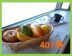 地下鉄西新駅徒歩圏内 1LDK(約30㎡)角部屋 ■エムアール祖原B棟401号