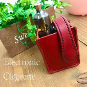 電子タバコケース