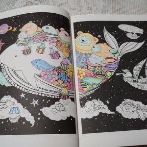 リラックス塗り絵~しあわせゆるパンダ編 大きなクジラは何色で塗ろうか