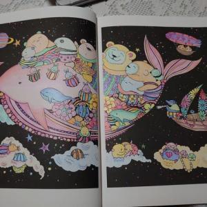 リラックス塗り絵~しあわせゆるパンダ クジラはオレンジピンク