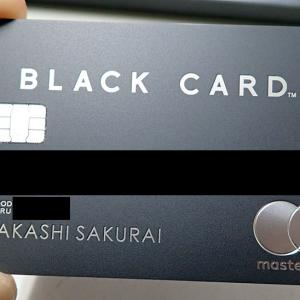 LUXURY CARD 「BLACK CARD」 Part7