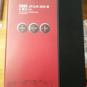 ポポンデッタ JR九州305系