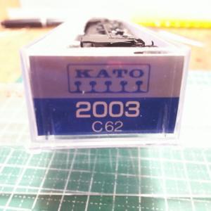 KATO 2003 C62 お譲りいたします