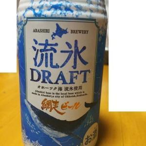 東京農大 技術指導の 網走ドラフトビール