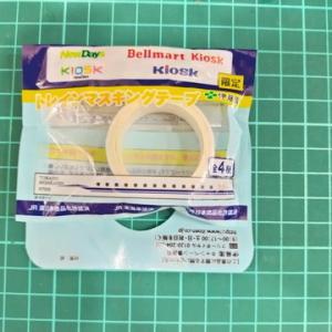JR東日本×伊藤園  おーいお茶緑茶「トレインマスキングテープ」全4種