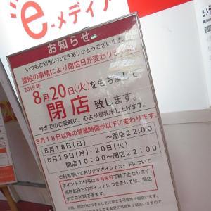 2019 夏休み06 再びエコールいずみへ 朝比奈めいりさんと松葉絢香さん 泉北ライナーとは?