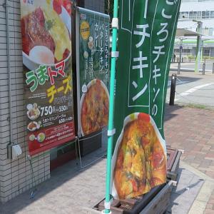 尼崎ランチ週報2019/9.2-5 空振り