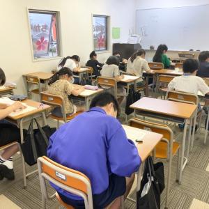 漢字検定の結果