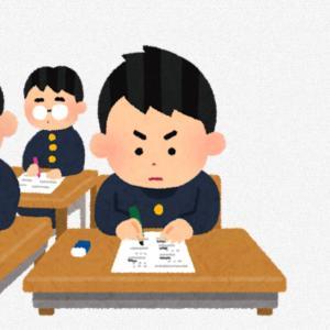 成績の伸びる子③
