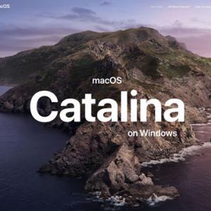 Windows上のVMwareにmacOS 10.15 Catalinaをインストールする方法