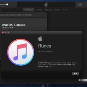 macOS CatalinaにiTunes 12.9.5.5をインストールする方法