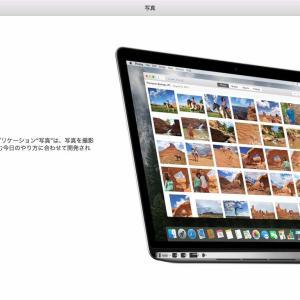 Macの写真appが勝手に起動するのを止める方法