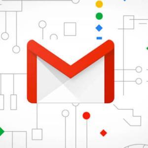 Gmailでドメインごとブロックする方法【迷惑メール対策】
