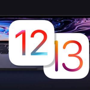 iOS 13 betaからデータを失わずにiOS 12にダウングレードする方法