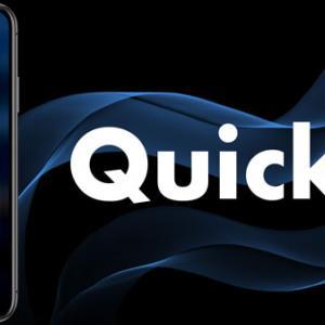 QuickCC - コントロールセンターでWi-Fi、Bluetoothを簡単に切り替えできるTweak