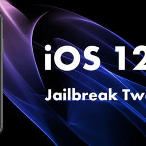 【脱獄】iOS 12.4 iPhone Xに入れたおすすめTweaksまとめ
