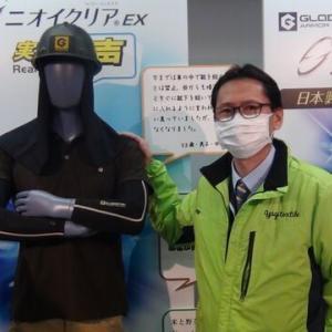 2020年春夏東京展示会 コーコス