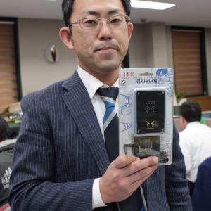 空調風神服のバッテリーRD9890はSマーク認定