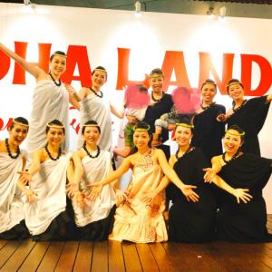 ALOHA LAND 2020 in Yokohama 〜Love for Aina〜