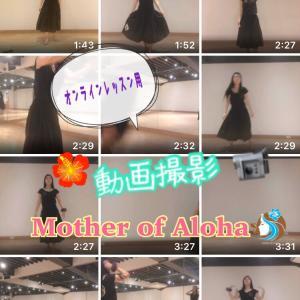 オンラインレッスン用 動画撮影☆☆〜子育てママと妊婦さんのためのフラサークル