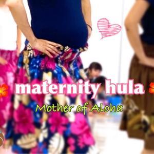 【マタニティフラ】妊娠中Mother of Aloha でフラを続けていて良かったこと✨