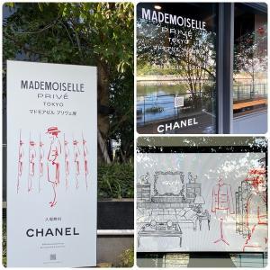 CHANELマドモアゼル・ブリヴェ展で刺繍ワーク
