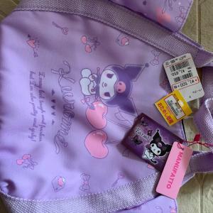 クロミちゃんのバッグ〜週末お買い物