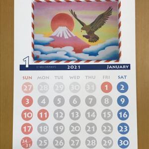 パステル作品でオリジナルカレンダーを作る