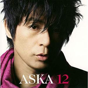 ASKA初配信ライブ「すべての事には理由がある」