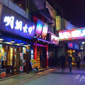 中国★無錫|今月の外食復帰初日♪韓国焼肉【明洞火炉】(2019.11.28)