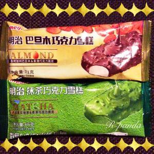 中国★無錫|ついついファミマで買い食い♪