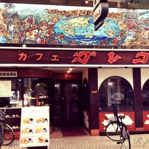 R-panda香川県高松の旅(2019.11.11)②純喫茶【南珈琲店】レトロ安い美味い珈琲❤︎