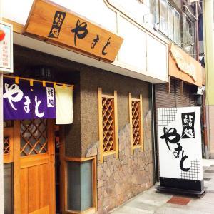 R-panda香川県高松の旅(2019.11.11)②夜はしご酒⑵ 鮨処【やまと】高級寿司♪