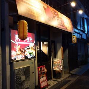 R-panda香川県高松の旅(2019.11.11)②夜はしご酒⑶ホルモン【やまと】焼肉♪
