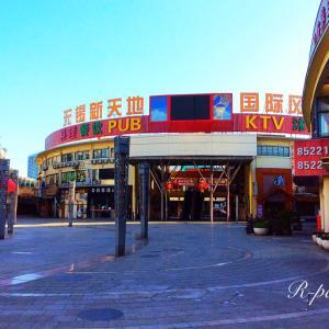 中国★無錫|新型コロナウィルス【散歩】暇日広場☆タバコの買い方
