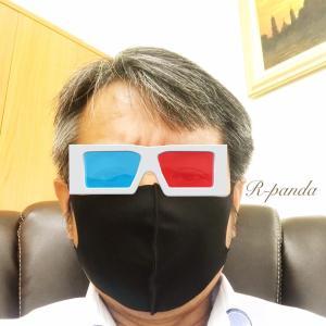 中国★無錫|新型コロナウィルス【タイ在住呑み友が入手したマスクに愕然!】(2020.03.31)