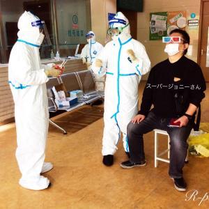 中国★無錫|新型コロナウィルス【PCR検査受けて来ました!】(2020.04.09)