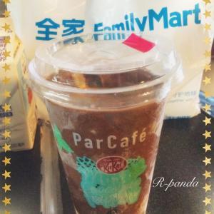 中国★無錫|冬眠してました。(>_<)〜ファミマ★《Par café》チョコミント・フローズン〜
