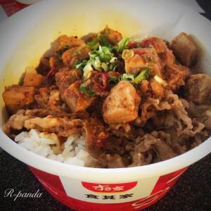 中国★無錫|デリバリーランチ☆ 【食其家(すき家)】 麻婆豆腐牛丼