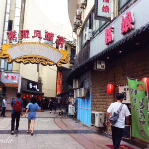 中国★無錫 まさかの主役欠席の歓迎会☆日本料理【福娘】(2020.07.07)